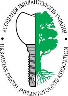 Logo_AIU_ost